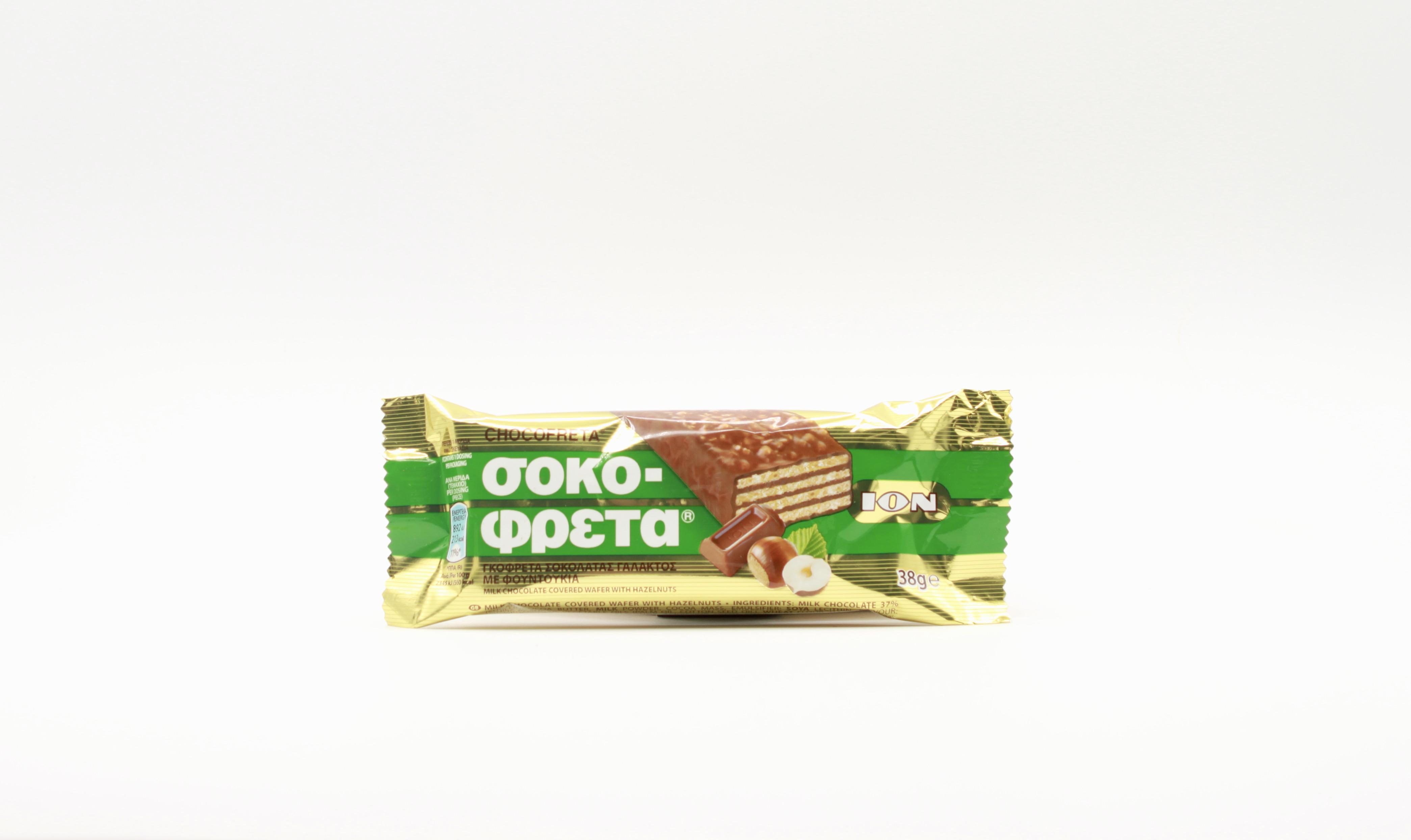 Schokofreta grün (38g) ION