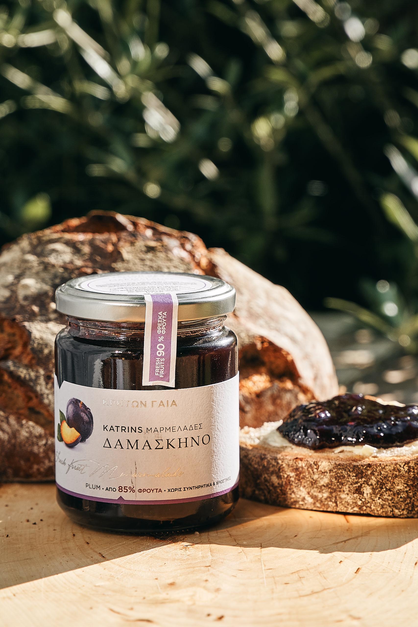 Marmelade Pflaume, Honig mit Olivenöl aus Kreta