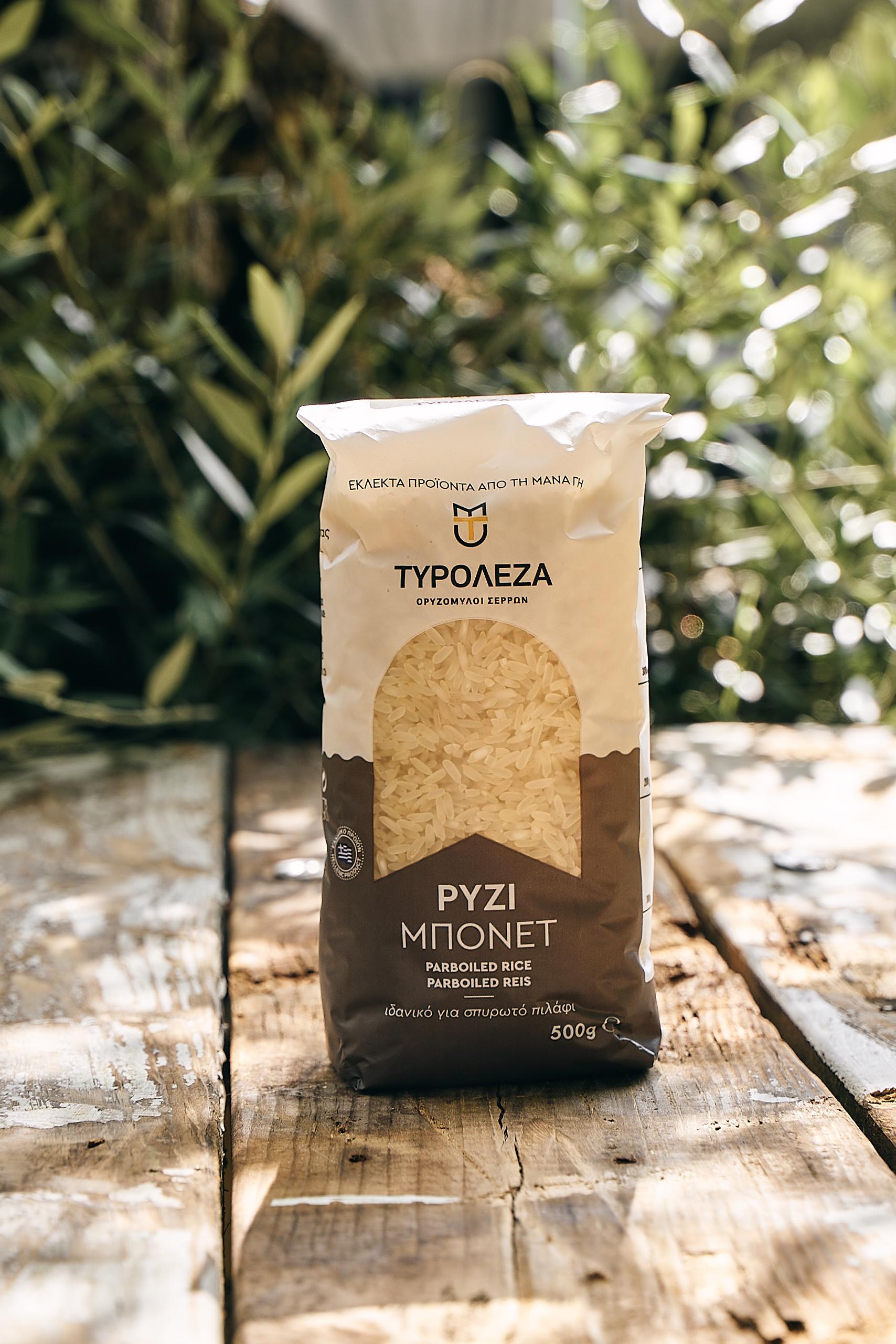 Parboiled Reis - Tyroleza